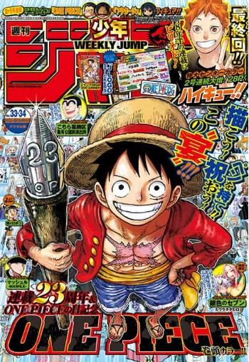 週刊少年ジャンプ感想(ネタバレ) 2020年33・34号 -ハイキュー最終回、読切:銀色のセブン-