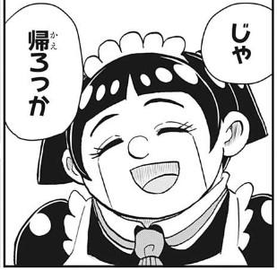 ロボコ 6話の笑顔