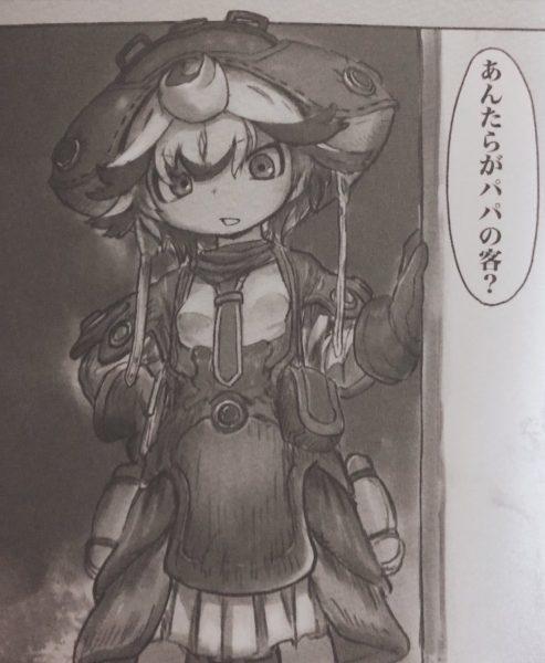 メイドインアビス4巻 プルシュカ登場